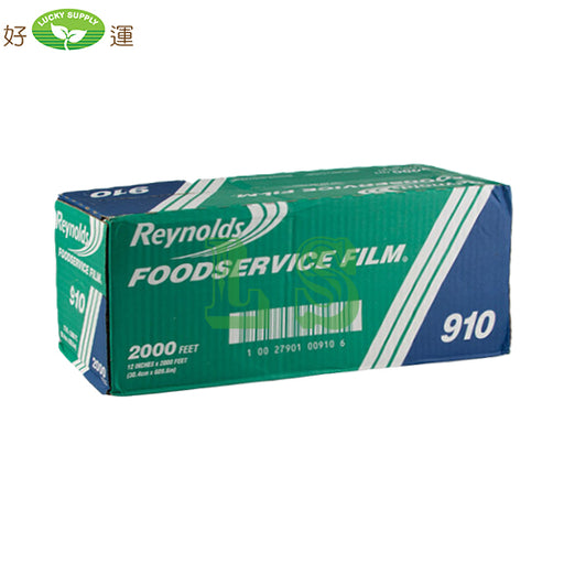 "Reynolds  #910  12"" Food Service Wrap (2000')  #4531"