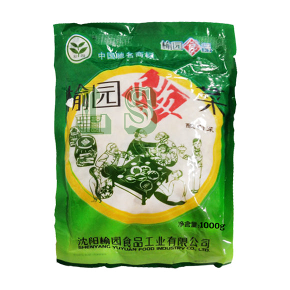 Yu Yuan Pickled Cabbage 10x1KG/CS