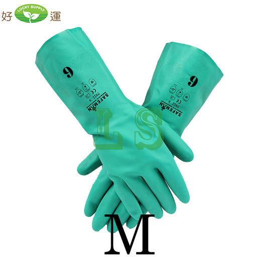 Green Nitrile Glove, #9 (12Pairs)