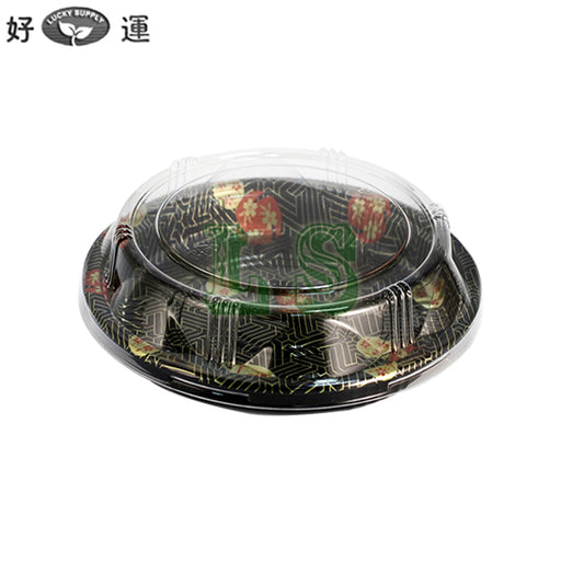 HQ-51 Round Party Tray With Lid  200Set/CS