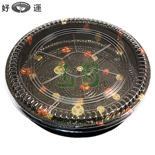 HQ-65 Round Party Tray With Lid 120Set/CS