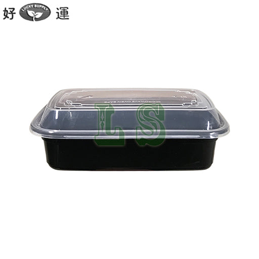 Fuhet FH124 24oz Black Rectangular Microwavable Container with Lid - 150/Case