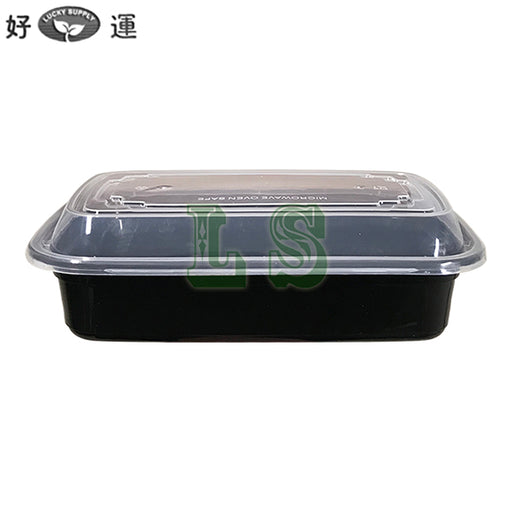 Fuhet FH128 28oz Black Rectangular Microwavable Container with Lid - 150/Case  #3142