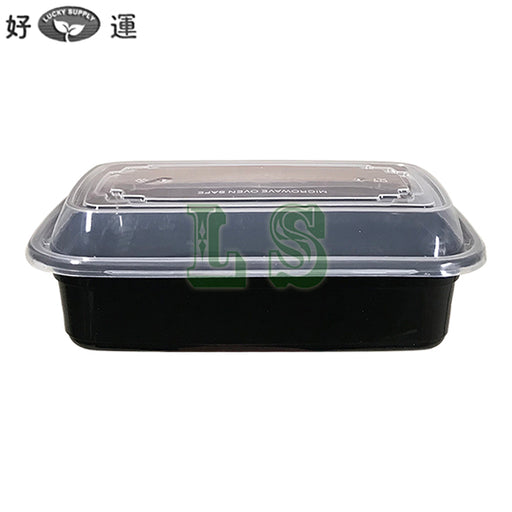 Fuhet FH132 32oz Black Rectangular Microwavable Container with Lid - 150/Case   #