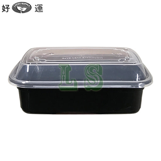 Fuhet FH138 38oz Black Rectangular Microwavable Container with Lid - 150/Case  #