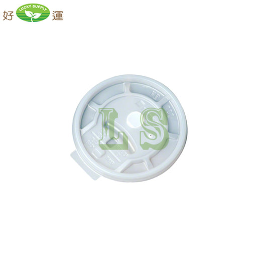 FB-700S Fold Back Plastic Lid For 4c (1000's)  #3780