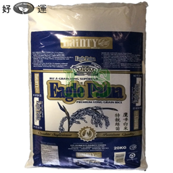 Eagle Patna Long Grain White Rice 20KG/BAG