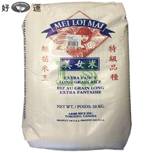 Mei Loi Mai Long Grain Rice 20KG/Bag
