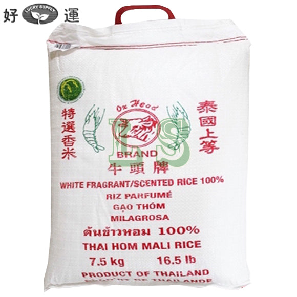 OxHead Scented Rice 16.5LB/BAG