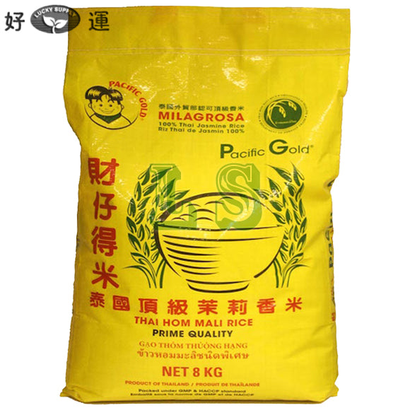 Pacific Gold Jasmine Rice 18LB/BAG