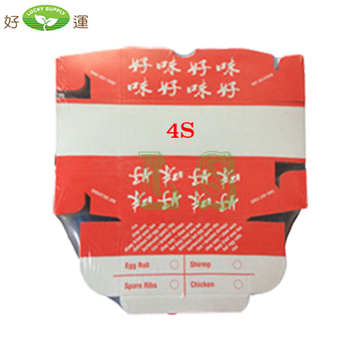 #4S Egg Roll Box (200's)