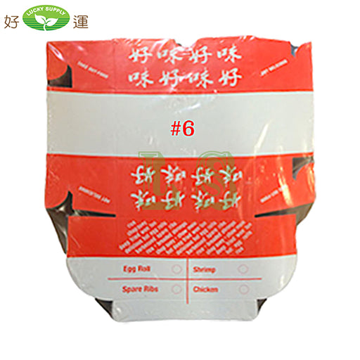 #6 Egg Roll Box (200's)