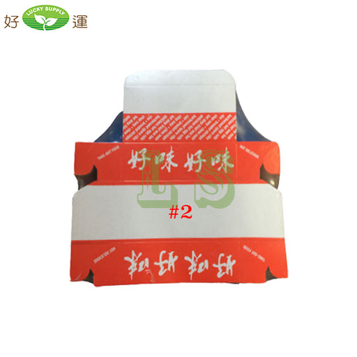 #2 Egg Roll Box (200's)