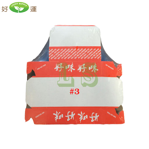 #3 Egg Roll Box (200's)