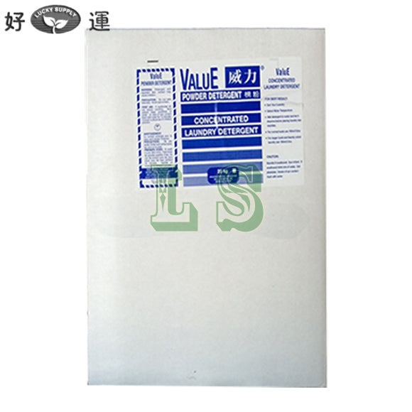 Value Powder Detergent, (20KG)  #5112