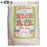 Mr.Goudas Parboiled Rice 20KG/BAG