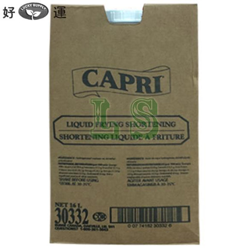 Capri Liquid Frying Shortening BX (16L)