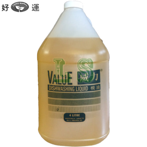 Value Dish washing Liquid (4x4L)  #5101