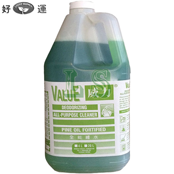 Value All Purpose Cleaner (4x4L)  #5113