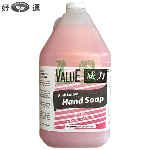 Value Pink Lotion Hand Soap (4x4L/SC)  #5109