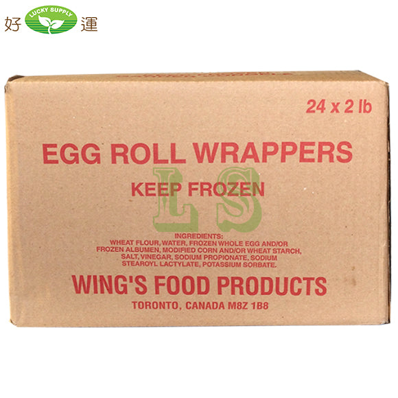 Wing's 4x4 Egg Roll Wrap (24x2LB)