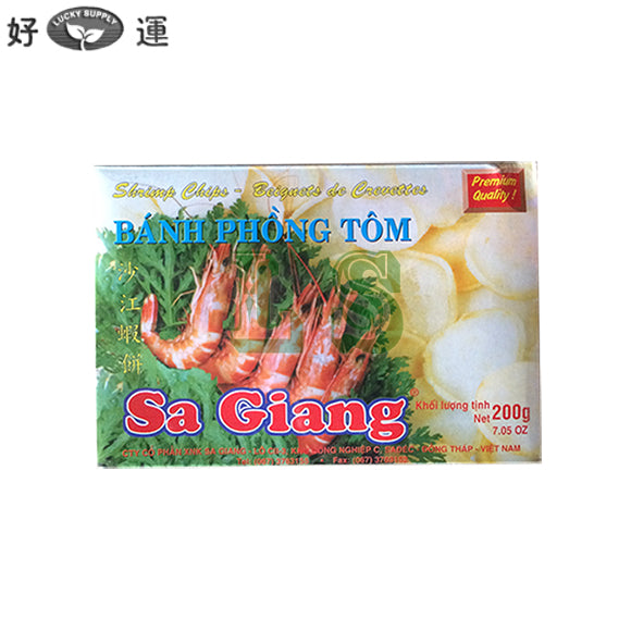 SaGiang Shrimp Chips