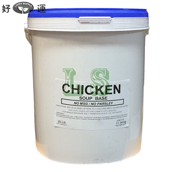 Chicken Soup Base, No MSG & Parsley (25LB)