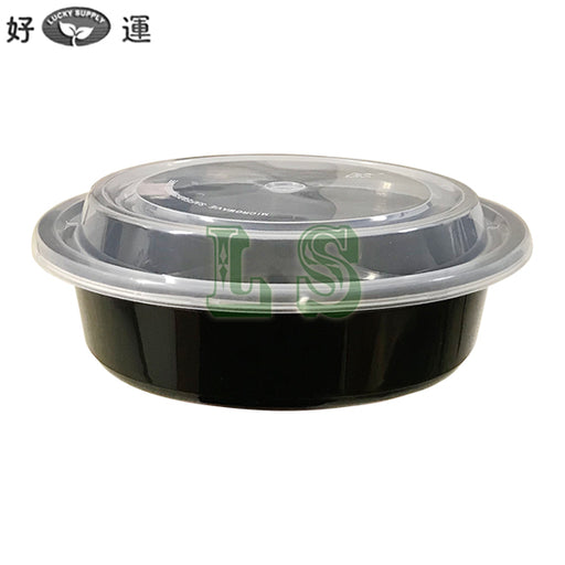 Fuhet FH-23 23oz Round Microwavable Container with Lid - 150/Case  #3141