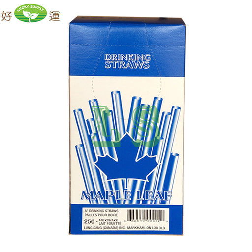 "Maple Leaf 8"" Milkshake Straw (50x250's) #4463"