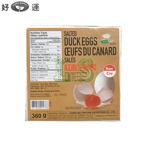 Salted Duck Eggs, Box (CS)