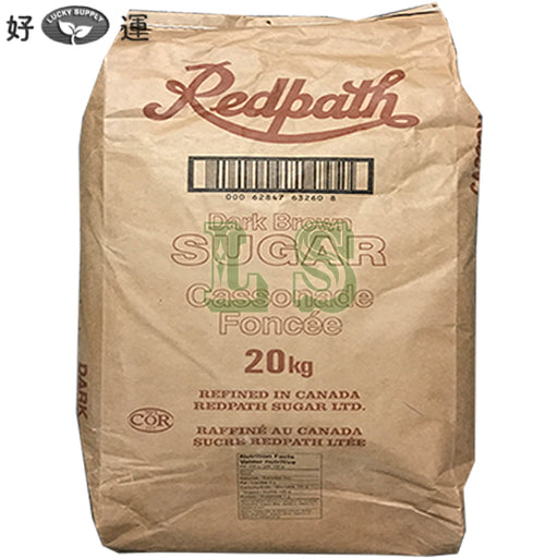 Redpath Dark Brown Sugar 20KG/BAG
