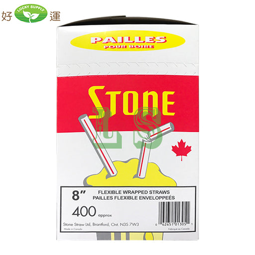 "Stone 8"" Flexible Wrapped Straw (6x400's)  #4466"