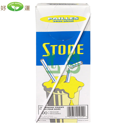 "Stone 10""Regular Straw (9x500's)  #4481"