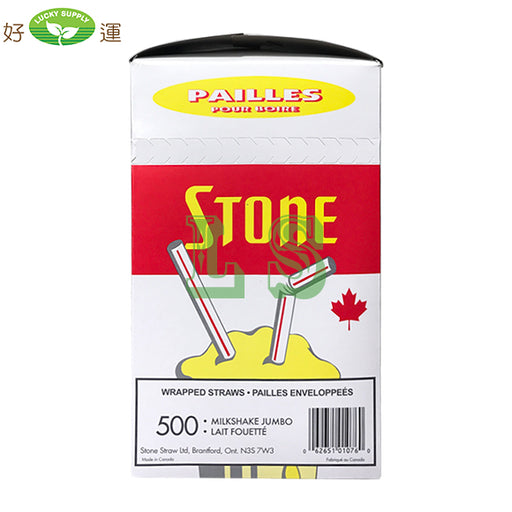 "Stone 8"" Wrapped  Milkshake  Straw (6x500's)  #4464"