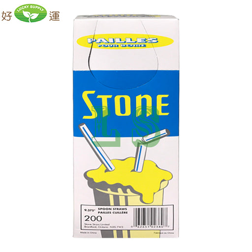 "Stone 9.375"" Spoon Straw (   200')  #4471"