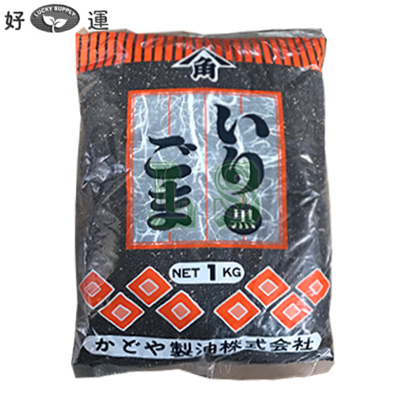 Kadoya roasted  Black Sesame Seed  (10X1KG/CS