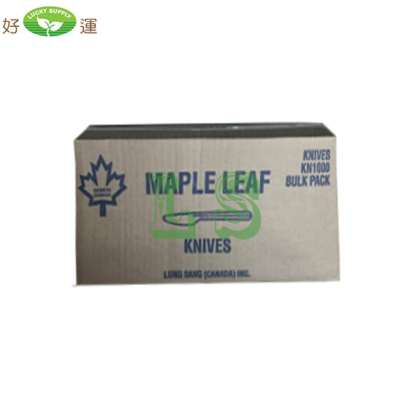 Maple Leaf Knife (1000's)  #4413