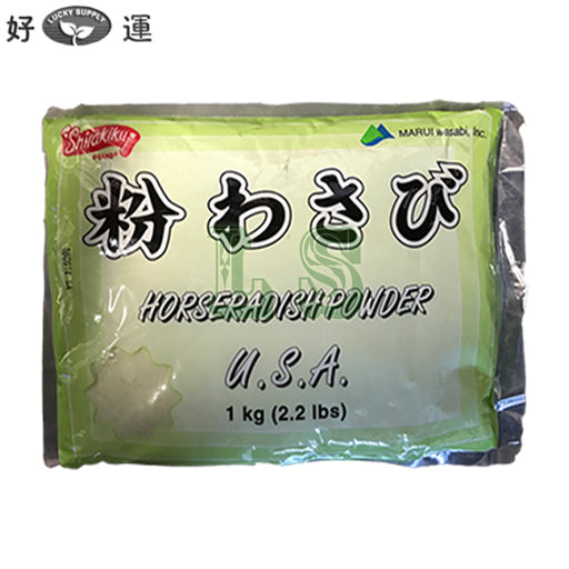 Wasabi Powder 10x1KG/CS