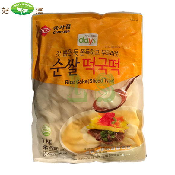 Rice Cake, Sliced (5x1KG)