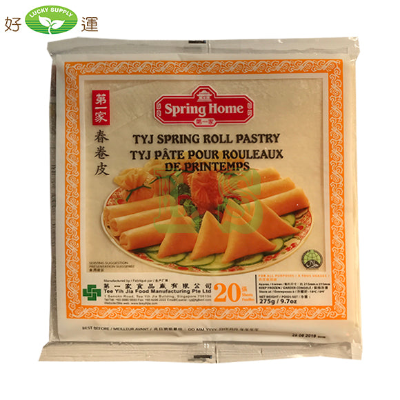 "Spring Roll Wrap, TYJ ORN 8.5"" (40x20's)"
