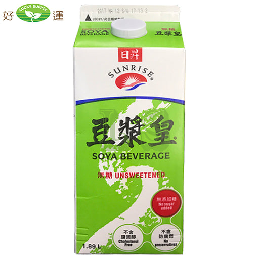 Soya Drink, Sunrise Plain (6BX)
