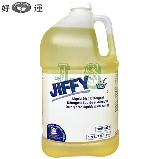 Jiffy Dishwashing Liquid (4x3.78L)  #5103