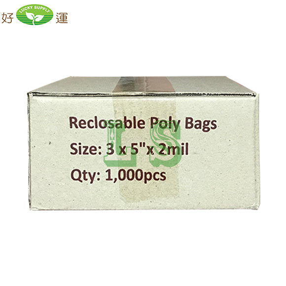 2oz Poly Reclosable Bag (1000's)