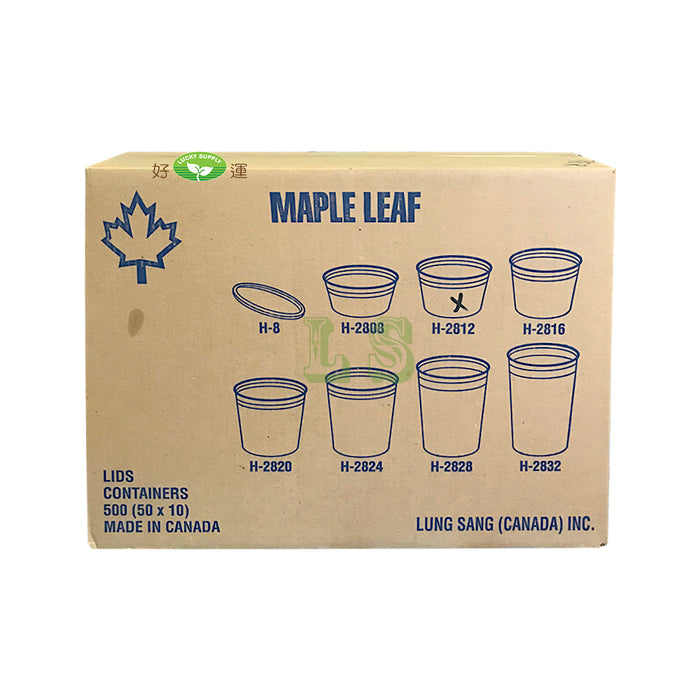 Maple Leaf H-2812 12oz Clear soup Containers (500's) #3722