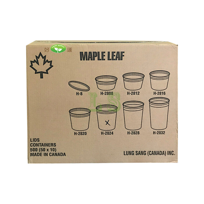 Maple Leaf H-2824 24oz Clear soup Containers (500's) #3725