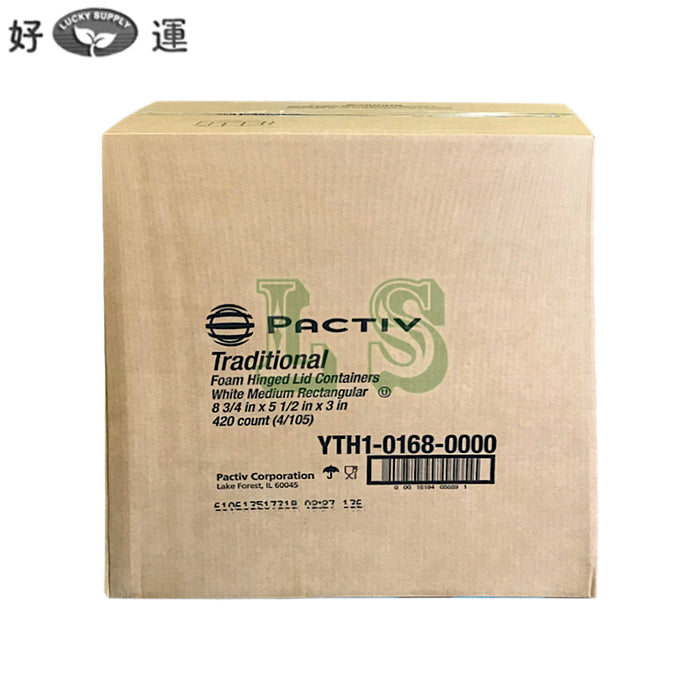 YTH1-0168 Medium Retangle Sandwich Container (420's)  #3243