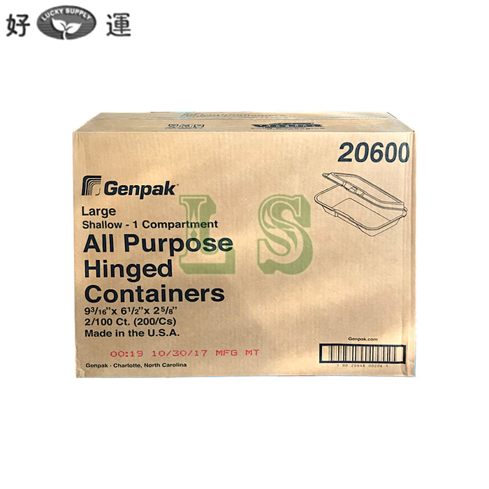 Genpak 20600 Large, Shallow All Purpose Foam Hinged Container (200's)  #3207