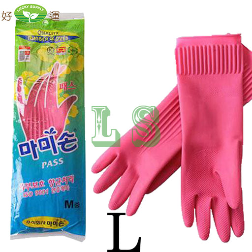 Korean Rubber Glove Large (Pair)  #4518