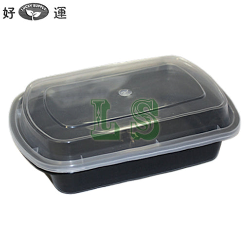 Maple Leaf L924 24oz Rectangular Microwavable Container with Lid - 150/Case  #3125