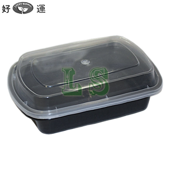 Maple Leaf L928 28oz Rectangular Microwavable Container with Lid - 150/Case  #3126